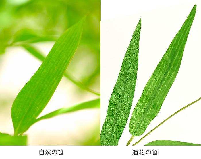 自然の笹と造花の七夕笹