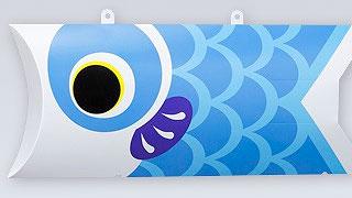 鯉のぼりPOP(青)